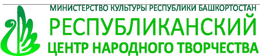Республиканский центр народного творчества РБ
