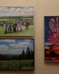 Фотовыставка Башкортостан