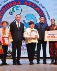 Названы победители фестиваля детской народной хореографии