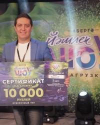 Отборочные туры<br />Всероссийского<br />молодёжного фестиваля<br />«Йэшлек шоу - 2020»<br />продолжаются