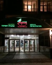 Дирекция по подготовке и проведению VI Всемирного фестиваля фольклора CIOFF VI (Всемирной Фольклориады CIOFF - 2020) проинспектировала Северо-восточный фестивальный округ