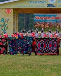 В Салаватском районе состоялся праздник «Салауат йыйыны»